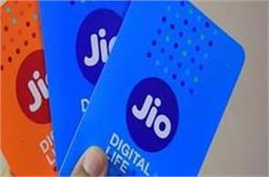 this month is going to be jio  s offer  plan for planning ahead