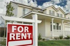 read this before rent your house