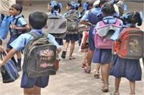 4 year old child recruited in government school