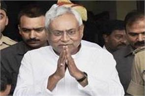 jdu said nitish will not compromise at any cost