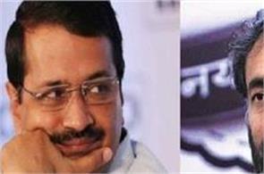 yogendra yadav writes a letter for kejriwal