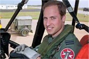 prince william leaves pilot job for uk royal duties