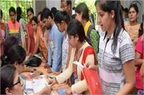 want to take admission in ignou