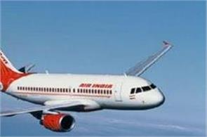 air india oil ended in mid flight