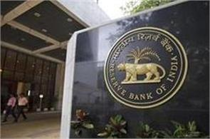 rbi will take steps to sort out counterfeit notes