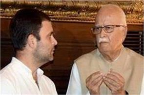 lal krishna advani and rahul gandhi