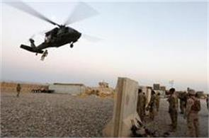 us air strike  killed 16 afghan policeman