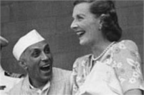 jawaharlal nehru and edwina mountbatten was loved each other