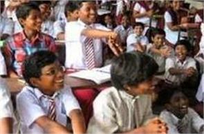 academic strike  79 government schools stop