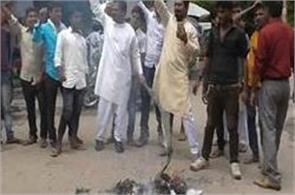 angry youth gang for justice effigy of nitish kumar