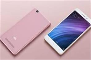 amazon will get xiaomi cheapest smartphone from today