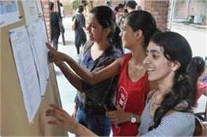 cbse  exam  revaluation  students  delhi high court