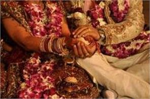 make the best marriage in less budget