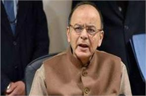 arun jaitley said  gst is beneficial for all