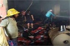fire in cardboard factory