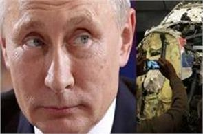 mh17 plane crash vladimir putin should apology to victim
