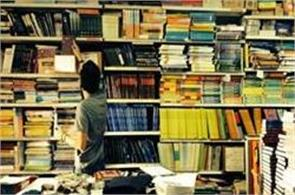 ncert books will be more expensive than next academic session