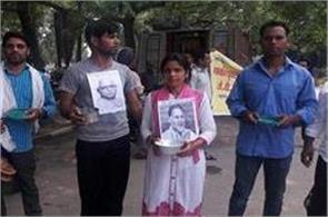 jbt teachers protest against government
