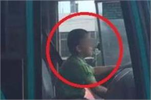 12 year old chinese kid takes 30 minute bus ride