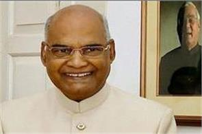 presidential election ramnath kovind meera kumar