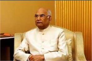 c s karan ramnath kovind calcutta high court
