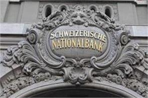 money deposited in swiss bank india slipped to 88th position
