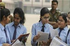 cbse can take 10th and 12th board exams on a single day