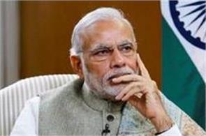 narinder modi soniya ghadni nitish kumar congres