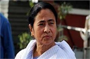 mamta said voted in favor of the mira
