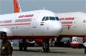 oman air will not bid for air india