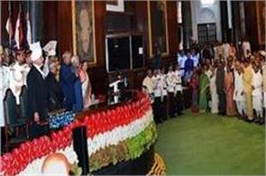 protocol breaks in ramnath kovind ceremony