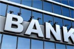 banks show lower npa  cag