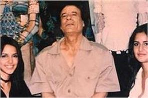 katrina kaif gaddafi picture viral