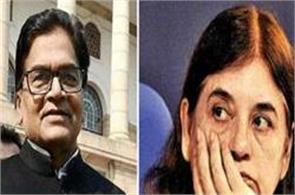 ram gopal yadav  s big statement about maneka gandhi