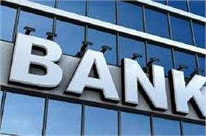 provisioning against defaulters  banks seek time