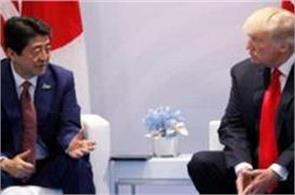 trump  japan abe discuss north korea on sidelines of g20