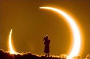 total solar eclipse happening on 21st august