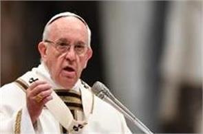 pope warns of dangerous alliances among g20 powers