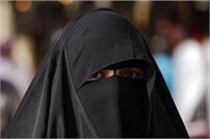 man gets 15 month jail for ripping off muslim woman  s veil
