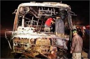 16 burnt alive as van hits gas pipeline in pakistan