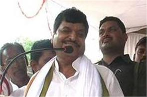 up polls were fought under the leadership of netaji  then sp was in up shivpal