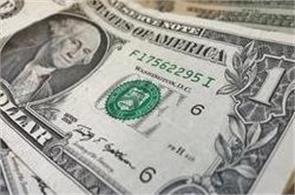 foreign exchange reserves cross   386 billion