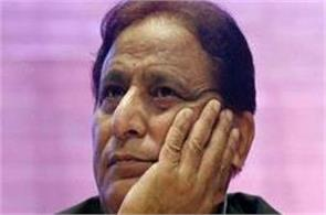 bsp leader charged with azam khan