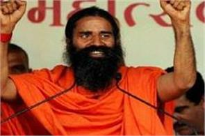 baba ramdev  s gift to millions of youth