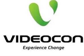 videocon landing in cctv segment