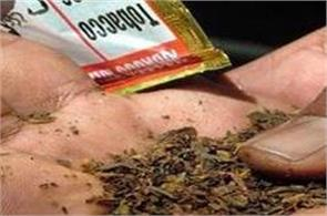 2 million people have been booked for quitting tobacco