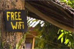 people woke up in the wake of free wifi  raises these risks