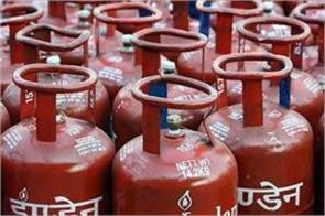 gst subsidized lpg cylinder costs rs 32