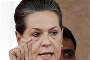 mira and gandhi will prove to be the best president and vice president  sonia