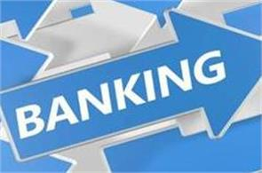 success in the examination of banking in these approaches